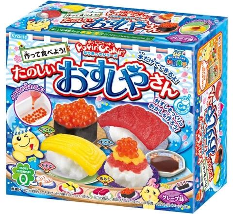 Kawaii cosas monas desde Japón, squishies, popin cookin y más